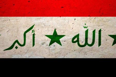 Bağdat: IKBY sınırlarını, İran ve Türkiye ile koordineli olarak kontrol altına alacağız