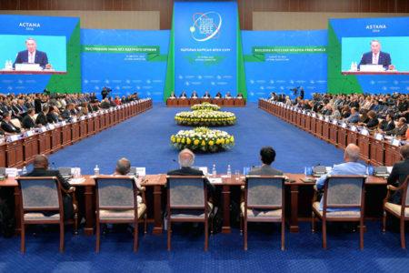 İkinci Astana Zirvesi 6 Şubat'ta