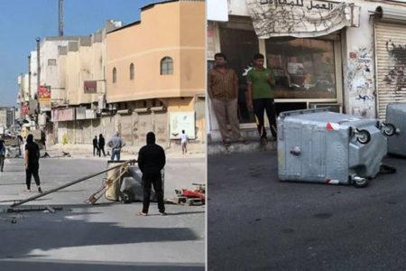 Bahreyn'de idam kararları sonrası protesto gösterileri başladı
