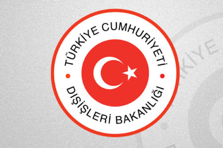 Dışişleri Bakanlığı'ndan AKPM'nin kararına tepki: Karar, AB'nin basiretsiz tutumunu yansıtıyor