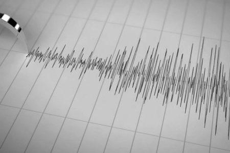 Irak'ta 7.3 şiddetinde deprem