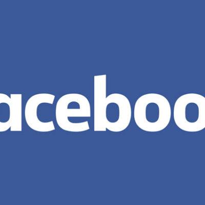 Facebook'a 'beğenmeme' tuşu geldi