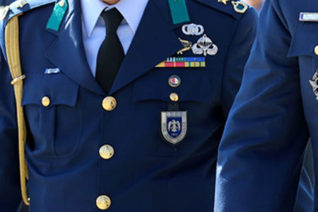 Hava Kuvvetleri Komutanlığı'na operasyon: 15 gözaltı kararı