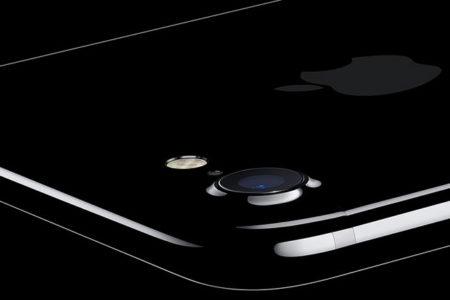 Apple'a dava açtı: 'Apple, İPhone 7'yi bilerek tam performansla kullandırmıyor'