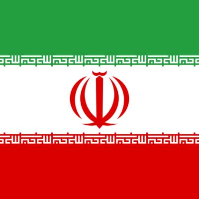 İran Dışişleri Bakanlığı'ndan Türkiye'ye: Sabrımızın da bir sınırı var
