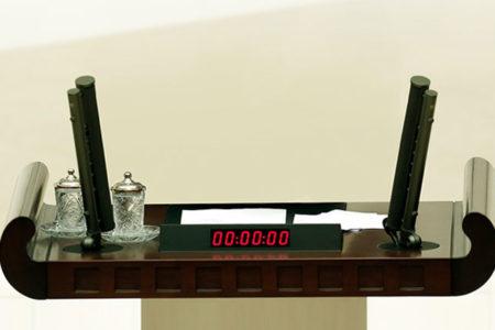 15 bin Euroluk kürsü mikrofonu kayboldu
