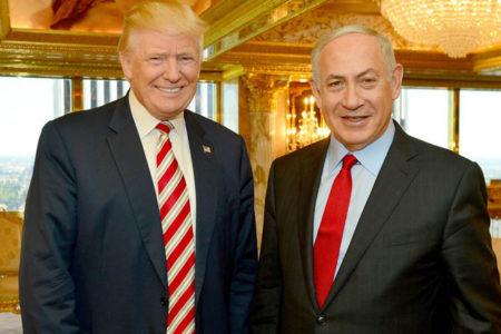 Trump'tan israil'e sınırsız desteğini tekrarladı
