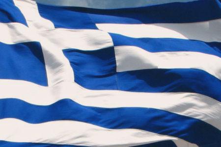 Yunanistan 'iade' cevabı: Yunanistan'da yargı bağımsızdır