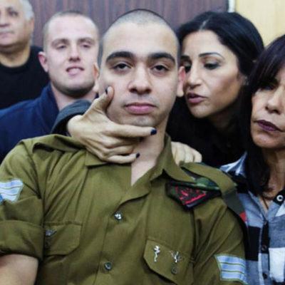 Yaralı Filistinli genci öldüren İsrail askerine 18 ay hapis cezası