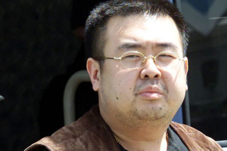 Kuzey Kore liderinin üvey kardeşi Sinir Gazı yüzünden ölmüş