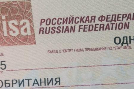 Rusya: ABD'ye vize kolaylığı getirmeye hazırız