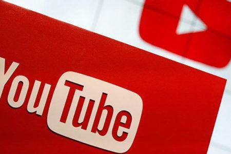 Youtube'un mobil uygulamasına 'kısıtlı mod' güncellemesi