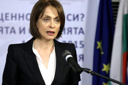 Bulgaristan, Türkiye elçisini geri çekti