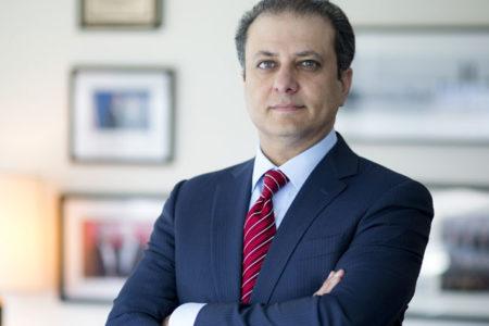 Bharara'dan Erdoğan-Trump görüşmesine yorum: Umuyorum ki bu görüşme kayda alınır