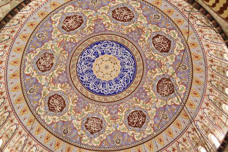 Pew araştırması: İslam hızla yayılıyor, 50 yıl içinde en büyük din olabilir
