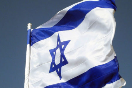İsrail'den vatandaşlarına, 'Türkiye'ye seyahat etmeyin' uyarısı