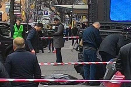 Rus vekilin Kiev'de uğradığı suikast güvenlik kamerasında