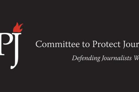 Gazetecileri Koruma Komitesi: 'Türkiye itibarını kaybetme riski altında'
