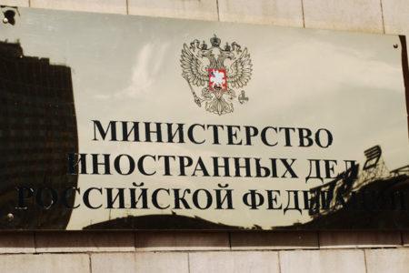 Rusya: Türkiye için vize işlemlerini kolaylaştırmaya hazırız