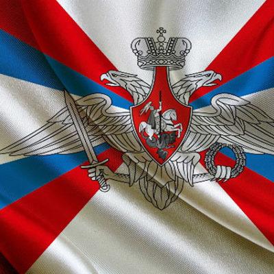 Rusya, Nusra lideri Culani'yi vurduklarını açıkladı