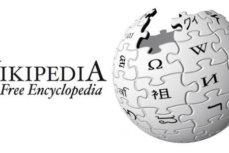 Wikipedia'ya erişim engeli!