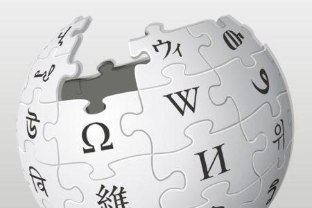 Wikipedia: Karara ilişkin adli inceleme talep etmek için çalışıyoruz