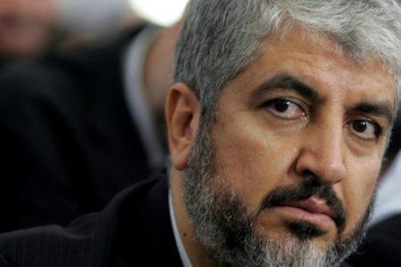Hamas'tan 1967 sınırları içerisinde kurulacak Filistin Devleti'ne destek
