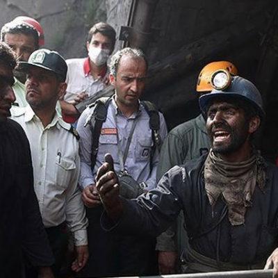 İran'da meydana gelen maden faciasında ölü sayısı 35'e çıktı