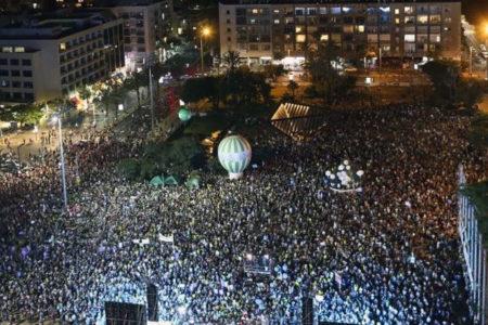 Tel Aviv'de 'iki devletli çözüm' için yürüdüler