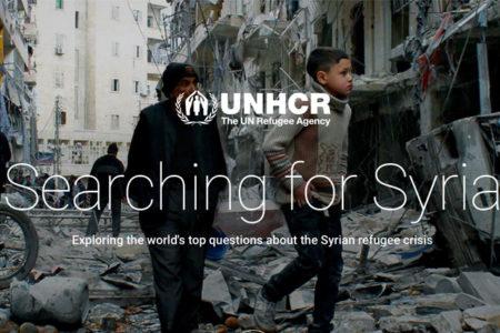 Google'dan Suriye için özel arama motoru