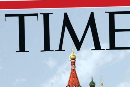 TIME'dan yeni kapak: ABD'nin Beyaz Saray'ı, Rusya'nın Kremlin'ine dönüşüyor