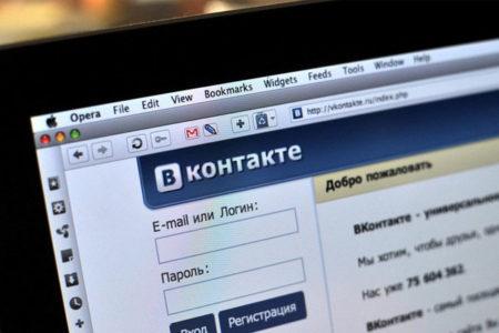 Kiev-Moskova hattında siber savaş: Ukrayna'dan Rus sosyal ağlarına erişim engeli