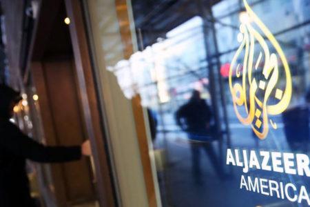 Katar merkezli El Cezire: Yayın politikamızı değiştirmeyeceğiz