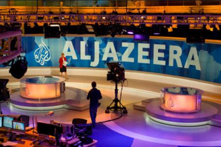 Katar krizi medyaya sıçradı: Al Jazeera'nın ofisini kapattılar