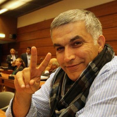 Bahreyn'de bir avukat, Katar yanlısı paylaşımı nedeniyle gözaltına alındı