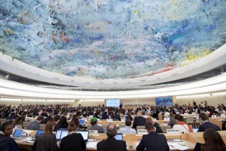 Türkiye, BM İnsan Hakları Konseyi'nin kara listesine girdi