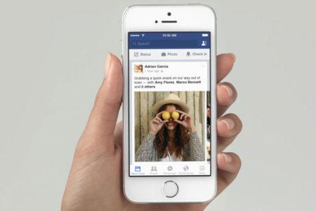 Facebook'tan sahte haber şikayeti için yeni tuş