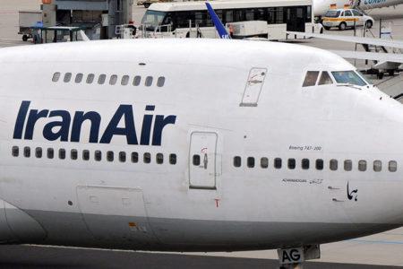 İran ile ABD arasında 3 milyar dolarlık Boeing anlaşması