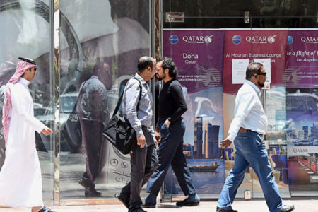 Katar'la ticari ilişkilerine devam eden ülkelere yaptırım sinyali