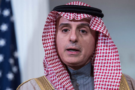 Suudi Arabistan: Katar'a sunduğumuz koşullar 'müzakere edilemez'