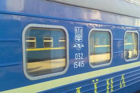 Ukrayna'da, demiryollarının kurumsal gazetesinden 'trende cinsel ilişki' tavsiyeleri