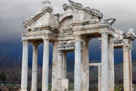 Afrodisias Antik Kenti, UNESCO Dünya Mirası Listesi'ne girdi