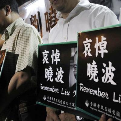 Çinli insan hakları savunucusunun cenazesi yakıldı