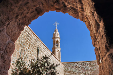 Kilise ve manastırların Diyanet İşleri Başkanlığı'na tahsisini öngören karar iptal edildi
