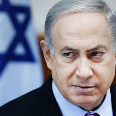 İsrail'den bağımsız Kürdistan'a destek