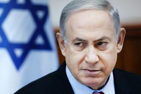 Netanyahu: Erdoğan İsrail'e öğüt verebilecek en son kişi