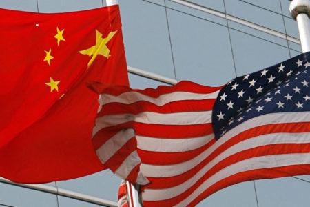 Çin'deki Amerikan borç senetlerinin tutarı 1 trilyon 147 milyar dolara yükseldi