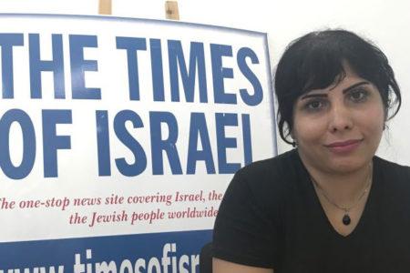Türkiye'nin sınır dışı ettiği İranlı gazeteci İsrail'e sığındı
