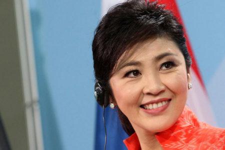 Milyarlarca dolarlık israfa yol açmakla suçlanan Tayland eski Başbakanı hakkında tutuklama kararı