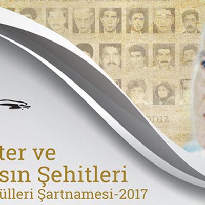 Musa Anter Basın Ödülleri OHAL gerekçesiyle yasaklandı
